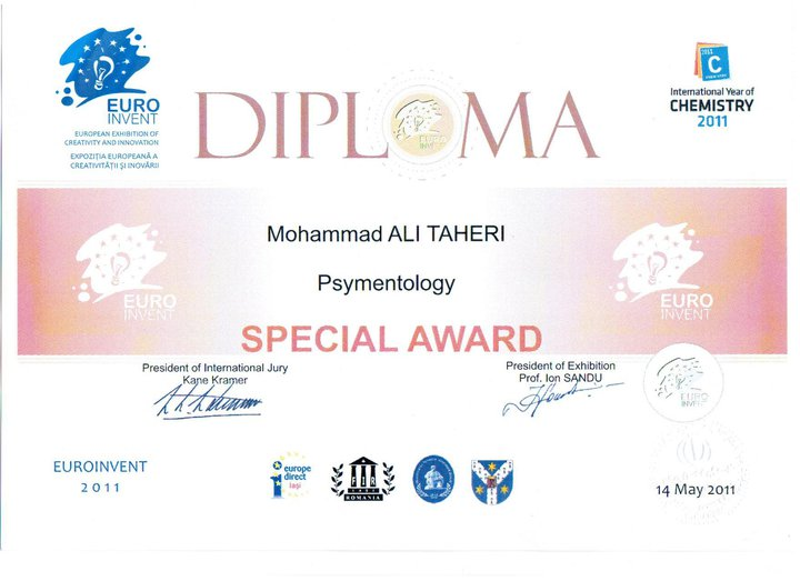 special-award-for-psymentology-euroinvent2011